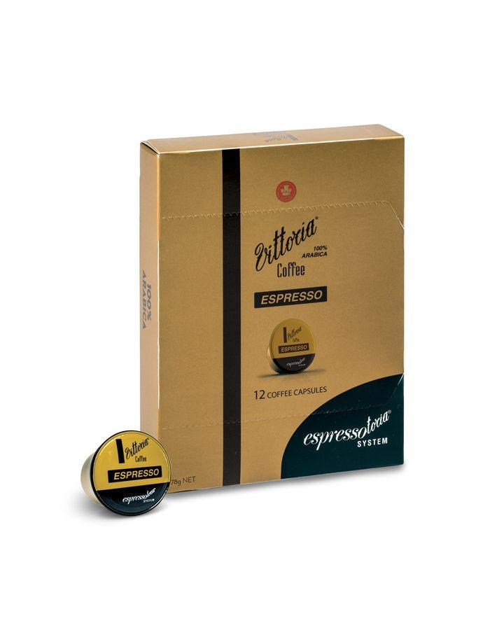 (Buy 1 get 1)  Vittoria Coffee Capsule Espresso